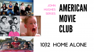 American Movie Club