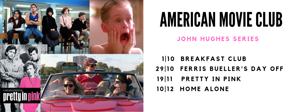 American Movie Club 2019